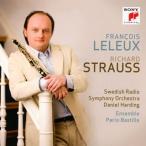 フランソワ・ルルー/R.シュトラウス:オーボエ協奏曲|13管楽器のためのセレナード|組曲
