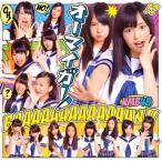 NMB48/オーマイガー!(Type-A)