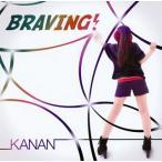 KANAN/BRAVING!