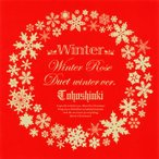 東方神起/Winter〜Winter Rose|Duet−winter ver.−〜(CD+DVD)