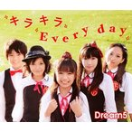 Dream5/キラキラ Every day(CD+DVD)