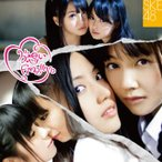 SKE48/片想いFinally(CD+DVD:B)