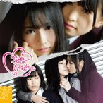 SKE48/片想いFinally(CD+DVD:C)