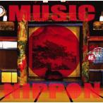 ダウト/MUSIC NIPPON(通常盤:-醸-)