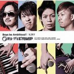 Hi−Fi CAMP/Boys be Ambitious!!|ヒカリ