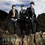 w−inds./FLY HIGH