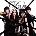 DiVA/Lost the way