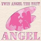 「快盗天使ツインエンジェル」THE BEST ANGEL