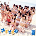 NMB48/ナギイチ(Type-A)(DVD付通常盤)