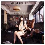 水樹奈々/TIME SPACE EP
