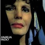 アマリア・ロドリゲス/フレデリコ・ヴァレーリオを歌う