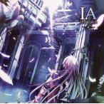 IA THE WORLD〜光〜