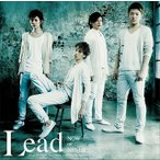 Lead/NOW OR NEVER