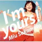 坂本美雨/I'm yours!