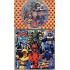 コロちゃんパック スーパー戦隊シリーズ「特命戦隊ゴーバスターズ」