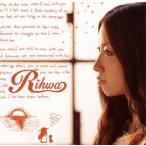 Rihwa/約束