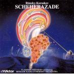 ヴラディーミル・フェドセーエフ/リムスキー=コルサコフ:交響組曲「シェエラザード」