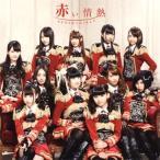 SUPER☆GiRLS/赤い情熱(CD+DVD:ジャケットA Ver.)