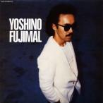 芳野藤丸/YOSHINO FUJIMAL