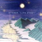 RYOHEY/LIFE STORY