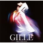 GILLE/GIRLS|Winter Dream
