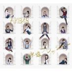 AKB48/永遠プレッシャー(TYPE A)