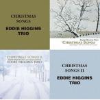 エディ・ヒギンズ・トリオ/クリスマス・ソングス1|クリスマス・ソングス2