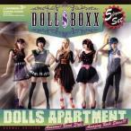 DOLL$BOXX/DOLLS APARTMENT