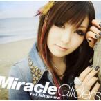 喜多村英梨/Miracle Gliders(初回限定盤)