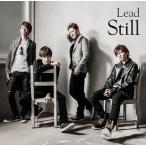 Lead/Still(初回盤A)