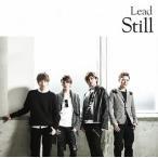 Lead/Still(初回盤C)