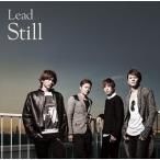 Lead/Still(初回盤D)