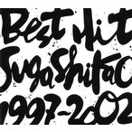スガ シカオ/BEST HIT!!SUGA SHIKAO 1997-2002