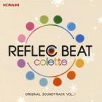 ショッピングマジックアカデミー 「REFLEC BEAT colette」ORIGINAL SOUNDTRACK VOL.1