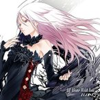 EGOIST/All Alone With You