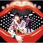 GRANRODEO/偏愛の輪舞曲(ロンド)(初回盤)
