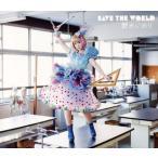 野水伊織/SAVE THE WORLD