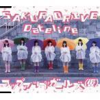 アップアップガールズ(仮)/SAKURA DRIVE|Dateline