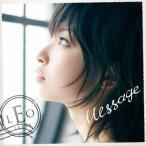 家入レオ/Message(初回限定盤A)