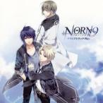 「NORN9 ノルン+ノネット」サウンドトラック Plus