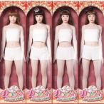 Doll☆Elements/君のハートに解き放つ!