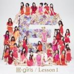 E-girls/Lesson 1
