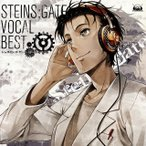 「STEINS;GATE」ボーカルベスト