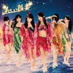 SKE48/美しい稲妻(TYPE-C)