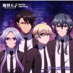 devils and realist/「魔界王子」OP&EDテーマ?Believe My Dice/a shadow's love song/devils and realist(江口拓也,寺島拓篤,松岡禎丞,柿原徹也)