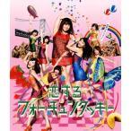 AKB48/恋するフォーチュンクッキー(Type K)(通常盤)