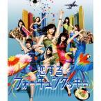 AKB48/恋するフォーチュンクッキー(Type B)(通常盤)