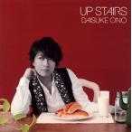 小野大輔/UP STAIRS