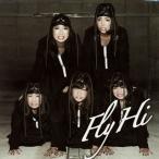 BiS/Fly Hi