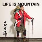 若旦那/LIFE IS MOUNTAIN